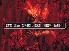 Perfect Korean erotica No.1540206 Korean Porn 2015040103