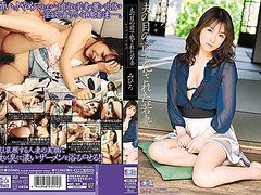 Mihiro in Mihiro Young Wife Who Was Violated In Front Of Her Husband's Rape Risky Mosaic