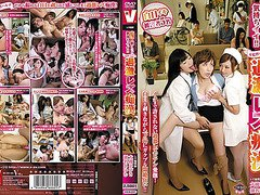 Sena Ayumu, Ootsuki Hibiki in Feeling Good Enough To Peel The White Of The Eye! !Hibiki Ohtsuki Ayumu Sena Extremists Pervert Lesbian Woman Director Haruna