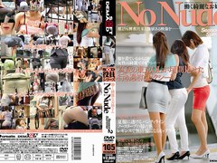 No Nude Season2 Summer Series Officer Working A Beautiful Older Sister