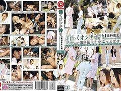 Hirai Aya, Inamori Shiho, Nagai Aiko, Minami Yuu in [Part 3 Hunting Woman Working Dental Hygienist;