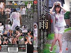 Nozomi Hazuki in Married Women Wet From Rain