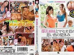 Toudou Rushia, Momoi Reno in Summer Vacation Memories You And Maceo Tits Sister