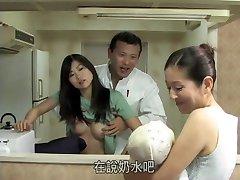 Japanese love story 174